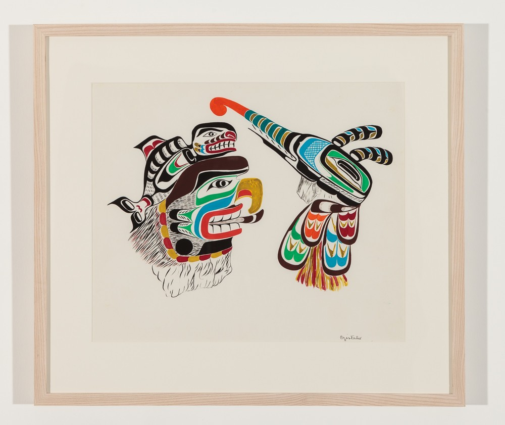 "Whate Hunters & Mosquito Dance, 1959 Watercolour on paper, 21.5 x 19"" Framed"